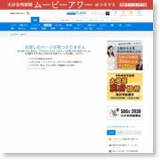 少雨に農家悲鳴 県北部中心に被害 – 大分合同新聞