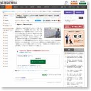 【特集2】「伝える力」をDVDで教育 熟練者のノウハウ継承へ 日本通運  重機建設事業部 – 労働新聞社