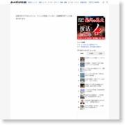 脱サラしドローンで起業 農薬散布や種まき請け負う 三種町 – 秋田魁新報