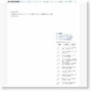 消防協会大館北秋田支部 団員400人放水技術競う – 秋田魁新報
