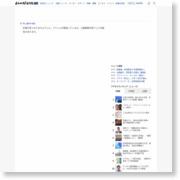 河道掘削や護岸整備推進 秋田市、古川の治水対策に本腰 – 秋田魁新報