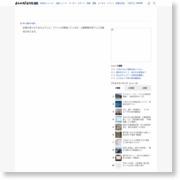 重機やチェーンソーで作業 北鷹高生が林業の魅力を体感 – 秋田魁新報