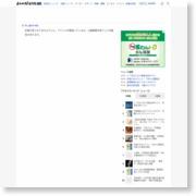 巨大ナマハゲの前に看板 ユネスコ無形文化遺産登録PR – 秋田魁新報