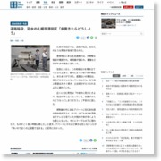 道路陥没、冠水の札幌市清田区「余震きたらどうしよう」 – 産経ニュース
