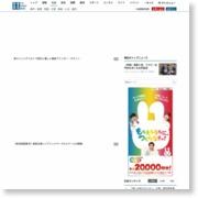 高速フェリー「ナッチャンworld」が活躍 苫小牧に陸自の重機など運ぶ – 産経ニュース