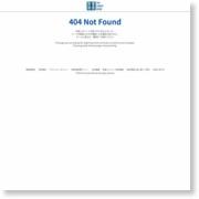 プルタブ収集活動12年目 累計350台を寄贈 – 産経ニュース
