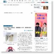 ツバメが映す人間社会 営巣調査30年 研究家が説く「共生」の勧め – 産経ニュース