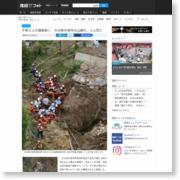不明5人の捜索続く 大分県中津市の山崩れ、1人死亡 – 読んで見フォト … – 産経ニュース