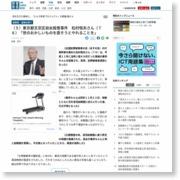 (5)東京都文京区幼女殺害事件 松村恒夫さん(76)「世のおかしいものを直そうとやれることを」 – 産経ニュース