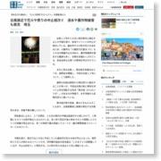 台風接近で花火や祭りの中止相次ぐ 浸水や農作物被害も懸念 埼玉 – 産経ニュース