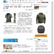 二十世紀梨「親木」で収穫 樹齢115歳、生命力に感謝 鳥取 – 産経ニュース