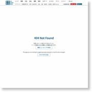 倉敷市が仮設住宅着工、8月中の入居目指す – 産経ニュース