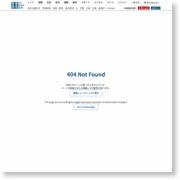 ビルメンテナンス会社、8千万円脱税で地検に告発 大阪国税局 – 産経 … – 産経ニュース