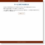 モンサントとダウ・デュポンがRoundup Ready 2 Xtend(R)技術のライセンス契約を拡張 – SankeiBiz