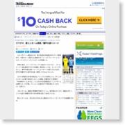 カマタマ、新ユニホーム発表/瀬戸の波イメージ – 四国新聞