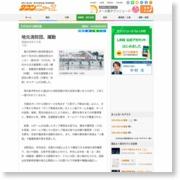 地元消防団、躍動 県操法大会で入賞 – タウンニュース