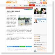 8分団が優秀賞を獲得 県消防操法大会で – タウンニュース