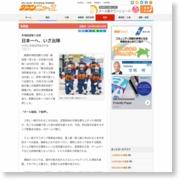 市消防団第5分団 日本一へ、いざ出陣 19日に全国消防操法大会 – タウンニュース