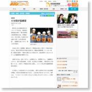 消防団 6分団が猛練習 県操法大会に出場 – タウンニュース