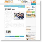 湯河原第6分団(鍛冶屋) ポンプ車操法、県4位 – タウンニュース