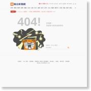 創意免簽證20國超狂文化洞察| 雜誌| 聯合新聞網 – udn 聯合新聞網