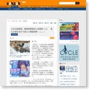 【国防最前線】九州北部豪雨、福岡県東峰村と自衛隊(上) 道なき道を自力で進んだ施設部隊 – ZAKZAK