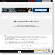 アドベンチャー— NTTドコモのdトラベルへ国内航空券と国内レンタカーの情報提供を開始 – ZUU online