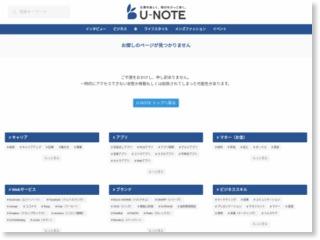 日本初、建築模型の博物館が今春オープン!一般の人も楽しめる建築関係の博物館3選 – IRORIO(イロリオ) – 海外ニュース・国内ニュースで井戸端会議