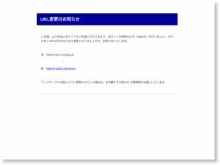 自らタイに進出し情報提供にも取り組む【イー・バード】 – J-Net21
