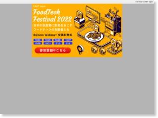 海外向け事業展開を行う企業様向け多言語サイト作成・スマホ対応・翻訳機能が1つになったウェブ支援パッケージ登場! – CNET Japan