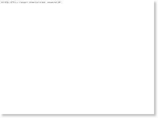 セネガルが北朝鮮労働者へのビザ発給停止 核開発費転用を懸念 – 聯合ニュース