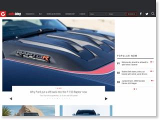 コブラのボディ、クレーンなどがセットになった730万円のコストコのクリスマスギフト – Autoblog JP