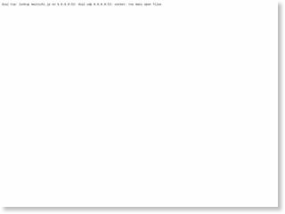 荒れた山、「生かし方あるはずだ」 住民が挑戦 森林自治、研修会で学ぶ 与謝野・石川 /京都 – 毎日新聞