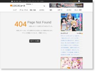 """X JAPAN・YOSHIKI""""必ず持ち歩くもの""""にさすがの解答 搬入方法にスタジオ驚き – ニコニコニュース"""