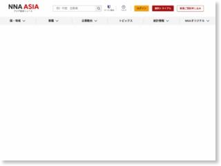 トラック部品TDF、12月に合弁会社設立[車両] – NNA.ASIA