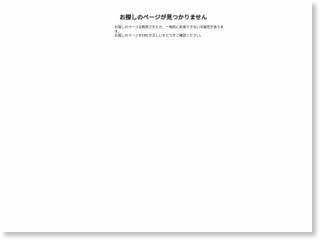 セコム、中国でのシニアレジデンス事業で上海市に合弁会社を設立 – 日本経済新聞 (プレスリリース)