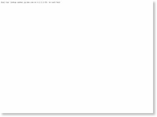 JR東海などと台湾高速鉄道、新幹線の海外展開で協力 – MSN産経ニュース