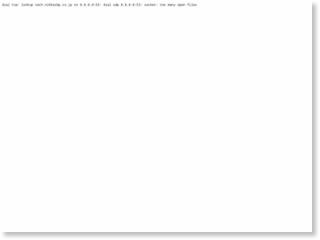NIPPOの緊急自動停止システムが「Safety2.0適合」の第1号取得 – 日経テクノロジーオンライン