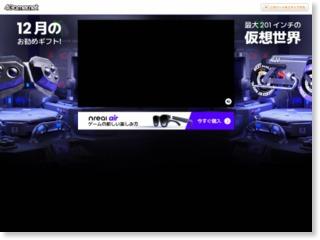 どこでも遊べるクレーンゲームアプリ「トレバ 2D」のiOS版が本日開始 – 4Gamer.net