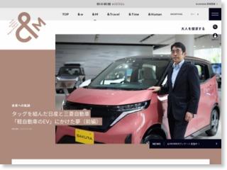 日本エンタメは太陽を失った/西城さん担当記者悼む – 朝日新聞