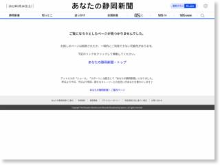外国人労働者15.4%増2年連続で4万人台 – @S[アットエス] by 静岡新聞
