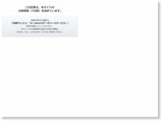 セネガルが北朝鮮労働者へのビザ発給停止 – 朝鮮日報