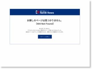 オリンピックのために犠牲を強いるか 東京鉄道駅工事事故 – NET-IB NEWS