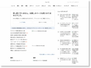 「通報し、抽選で沖縄旅行に」 ワクワクする不法投棄取り締まり看板が話題 電話したら担当者はワクワクしてなかった – エキサイトニュース