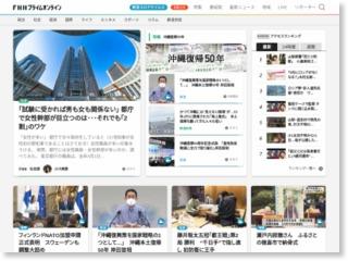 熊本地震から5日で3週間 復興を支える地元の力を取材しました。 – fnn-news.com