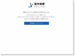 原発停止の夏、嶺南変電所の決意 – 福井新聞
