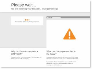 スマートフォンで実際のクレーンゲームを操作しよう!Android版「トレバ」の正式サービスがスタート – Gamer