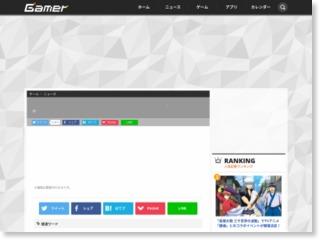 クレーンゲームアプリ「トレバ」のテレビCMが8月1日より放映開始!10000TPが当たるキャンペーンも開催 – Gamer