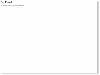 平成24年9月18日経済産業省北海道経済産業局 – 経済産業省 (プレスリリース)