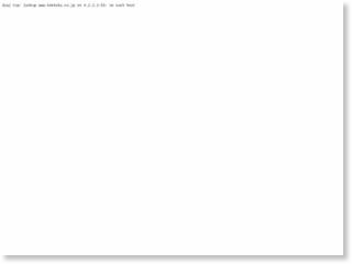 海難事故、テロに備え訓練 金沢港で自衛隊、海保など19機関 – 富山新聞